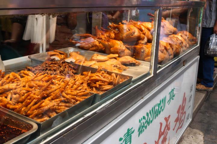 nourriture quartier musulman xian