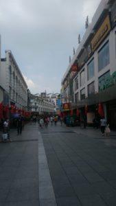 Nanning Chine